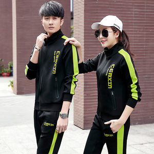 Sports suit men's spring and autumn couple casual long-sleeved trousers youth large size two-piece running women's sports clothing