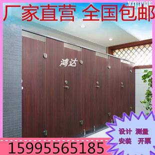 公共卫生间隔断板厕所隔断门活动金属铝合金隔断淋浴间防水挡板图片