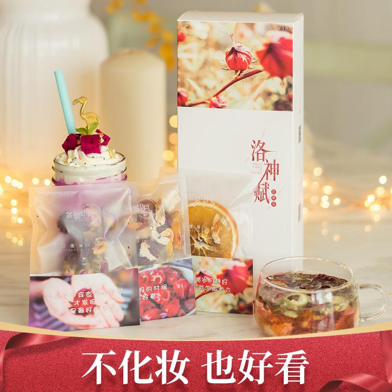 茶谈印月洛神花茶果茶玫瑰组合花果茶袋装山楂陈皮冬季茶包女饮料