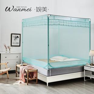 新款家用蚊帐蒙古包免安装1.5米1.8m床儿童防摔支架固定方便拆洗2