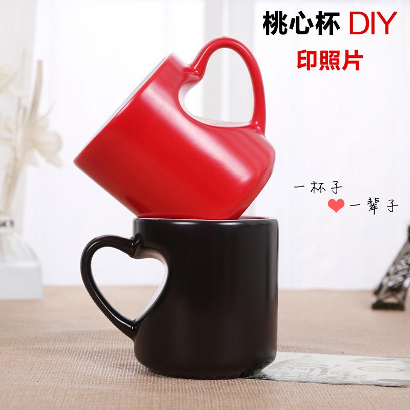 变色杯定制印照片diy定做陶瓷马克杯图片订制个性加热变色水杯子
