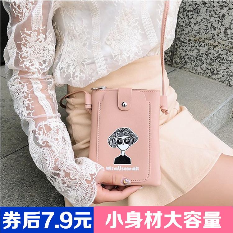 夏季上新拉链手机包2018新款小包包女士挂脖零钱袋斜跨迷你单肩包