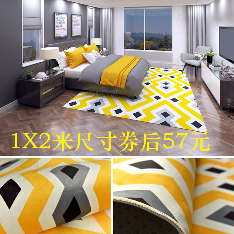 可水洗欧式现代家用地毯客厅茶几卧室床边黄地毯门厅阳台地垫定制