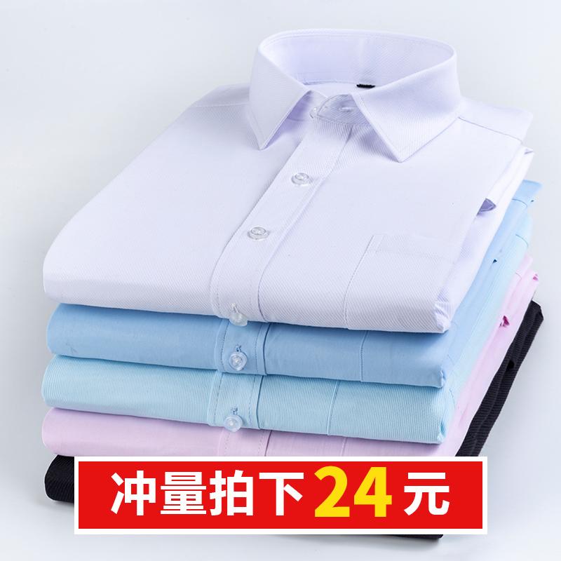 夏季男士长袖白衬衫半袖职业商务上班正装韩版潮流衬衣短袖黑色寸图片
