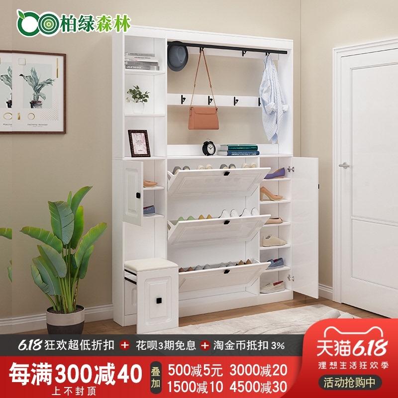 鞋柜家用门口多功能储物柜超薄翻斗衣架一体家用大容量衣帽门厅柜