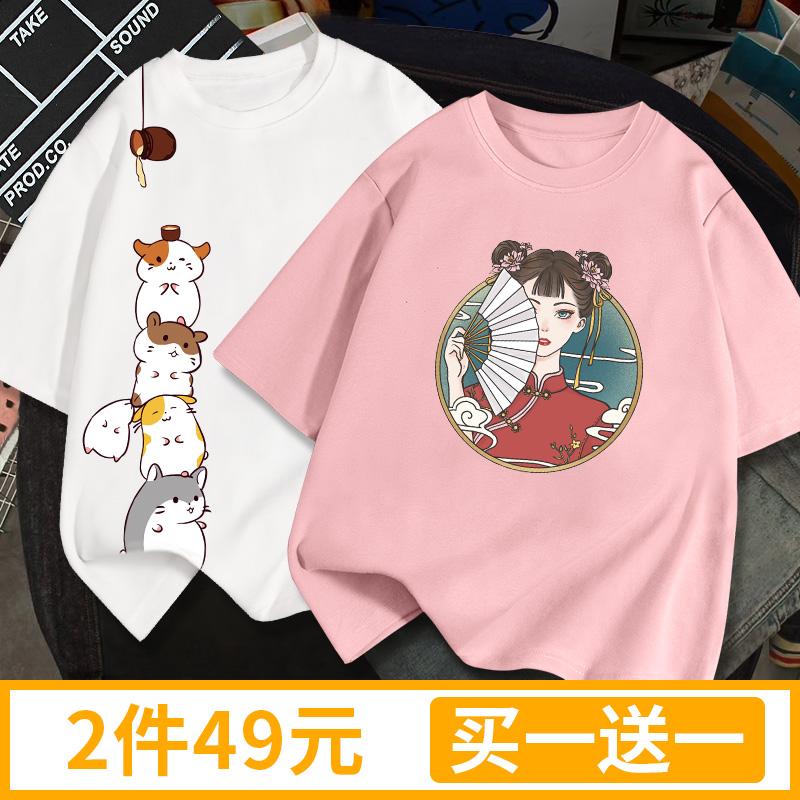 网红短袖t恤女纯棉2021年新款夏季夏装韩版宽松女装普通上衣ins潮