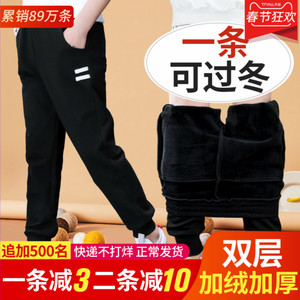 Children's clothing children's men's pants autumn and winter models boys' sports pants 2019 plus velvet thickened middle-aged boy casual pants tide