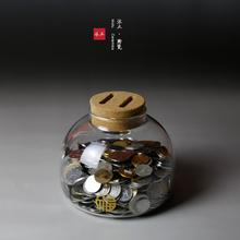 琅沐猪储钱罐可an4可取玻璃qi储蓄罐透明饰品摆件