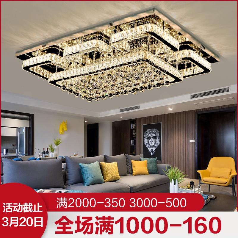 水晶灯客厅吸顶灯灯具简约现代 灯具套餐组合卧室灯长方形大厅灯