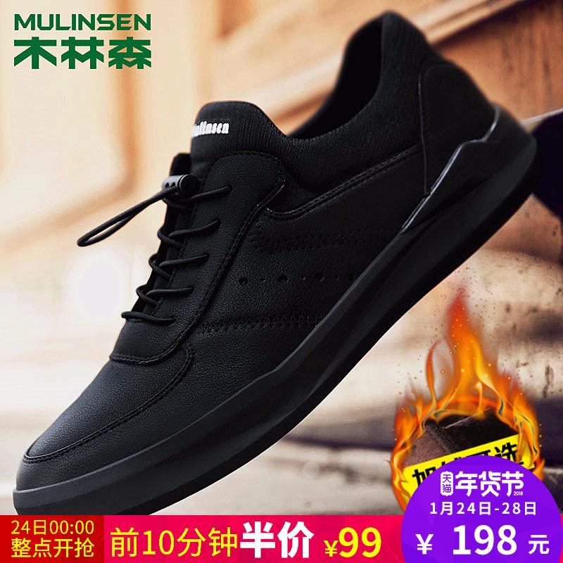 木林森男鞋棉鞋男士休闲鞋百搭潮流鞋子男板鞋韩版冬季加绒运动鞋