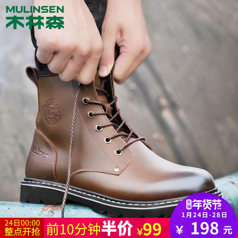 木林森马丁靴男冬季加绒保暖棉鞋男士雪地靴防水军靴高帮潮流靴子