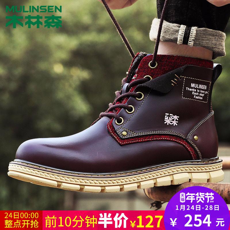 木林森冬季马丁靴男加绒保暖雪地靴高帮男士棉鞋真皮皮靴潮流靴子