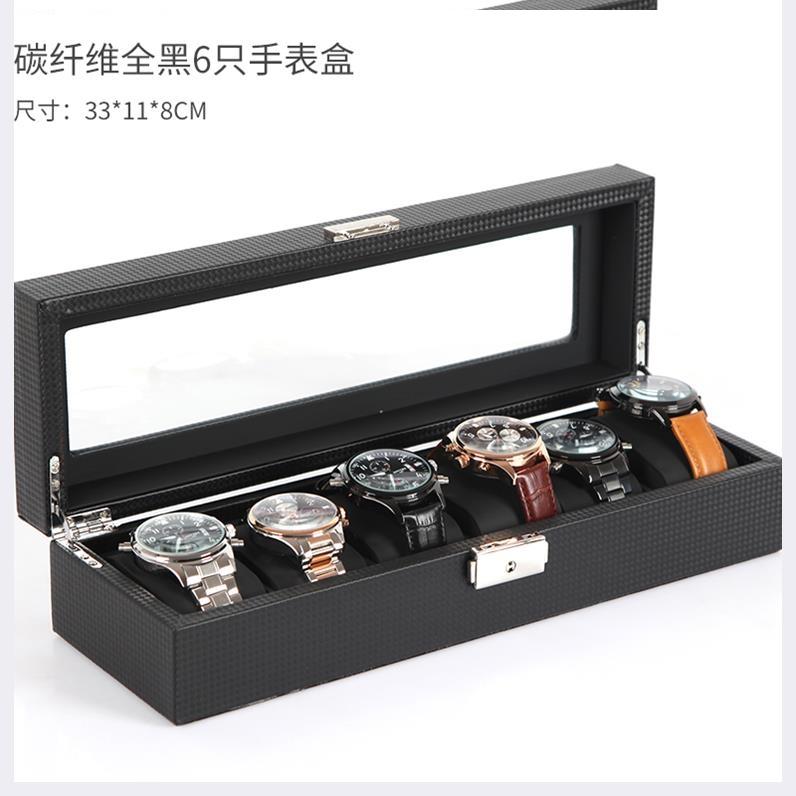 。手表收纳盒归纳四位简约保护单个创意手饰便携韩国文艺首饰箱
