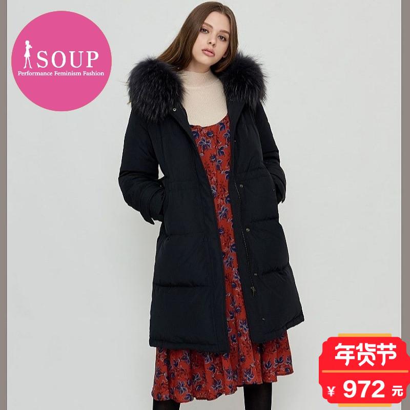 韩国百货店品牌soup2017冬季新款袖袢点缀浣熊毛领连帽羽绒服