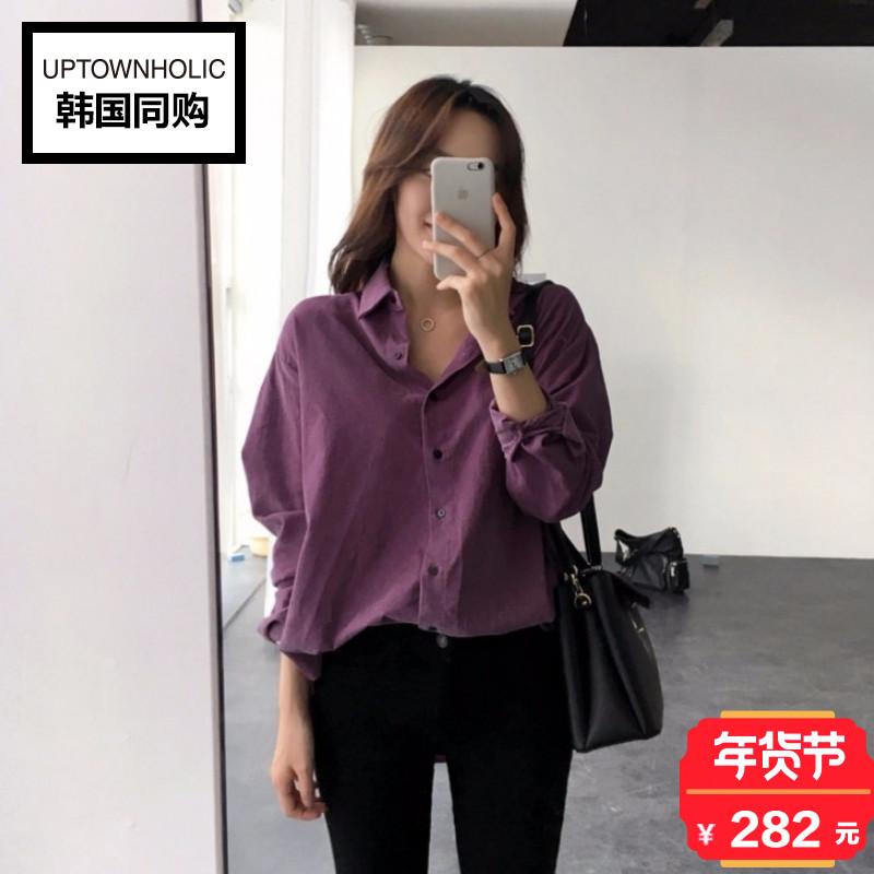 韩国正品Uptownholic2017冬季新款韩版通勤开衩弧形摆灯芯绒衬衫