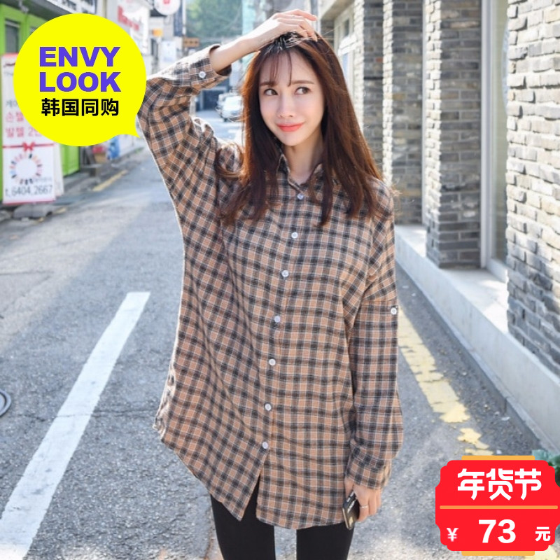 韩国22xx正品2018冬季新款ENVYLOOK落肩袖部纽扣点缀宽松衬衫