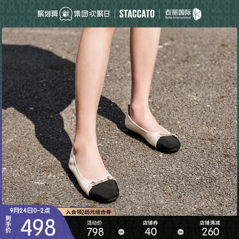 思加图秋季新款浅口平底休闲通勤豆豆鞋女单鞋子Y8033AQ0
