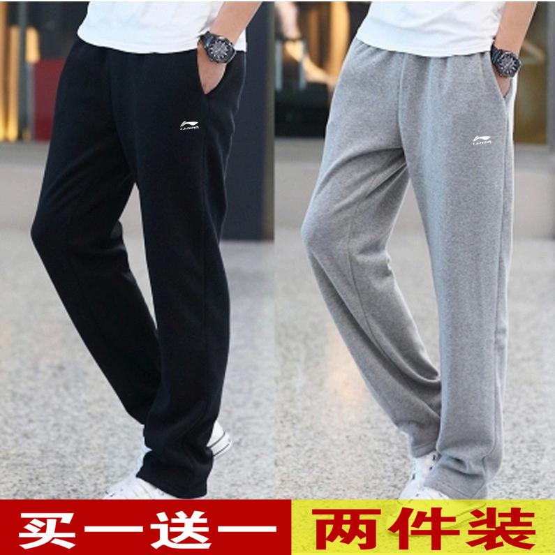 李宁运动裤男长裤2018新款夏季薄款休闲纯棉跑步裤正品直筒卫裤