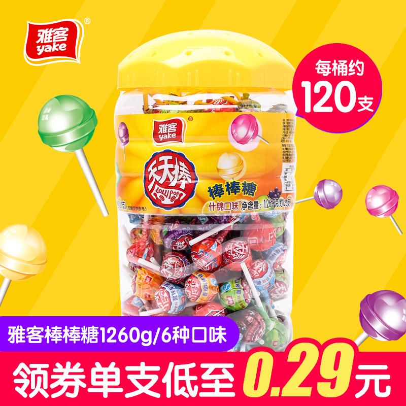 雅客天天棒棒糖整箱批散装水果味零食糖果过年礼盒桶装约120支