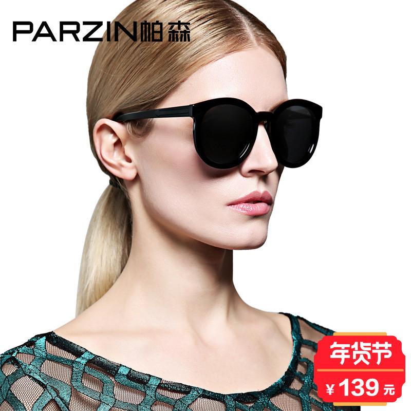 帕森新款 男女偏光太阳镜 复古时尚情侣款太阳眼镜墨镜驾驶镜9287