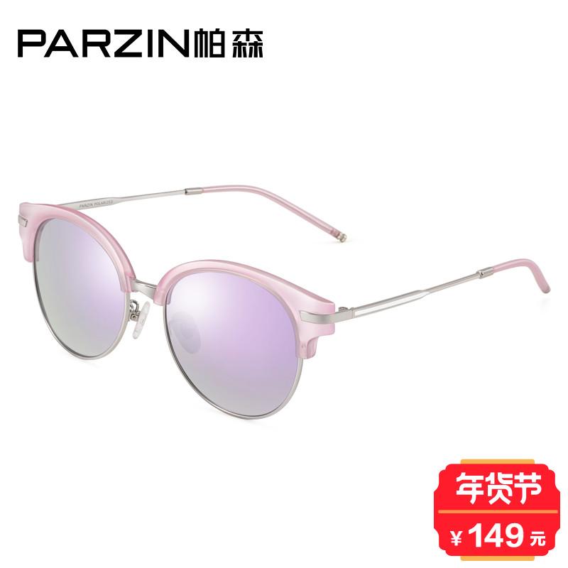帕森太阳镜女 轻盈TR90偏光镜 复古大框炫彩膜潮墨镜 新品9870