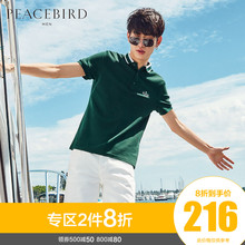Taiping Bird Men's Suit Summer New Colour-Coloured Flipped POLO Shirt Young Korean Tide Green Short-sleeved T-shirt Paul Shirt