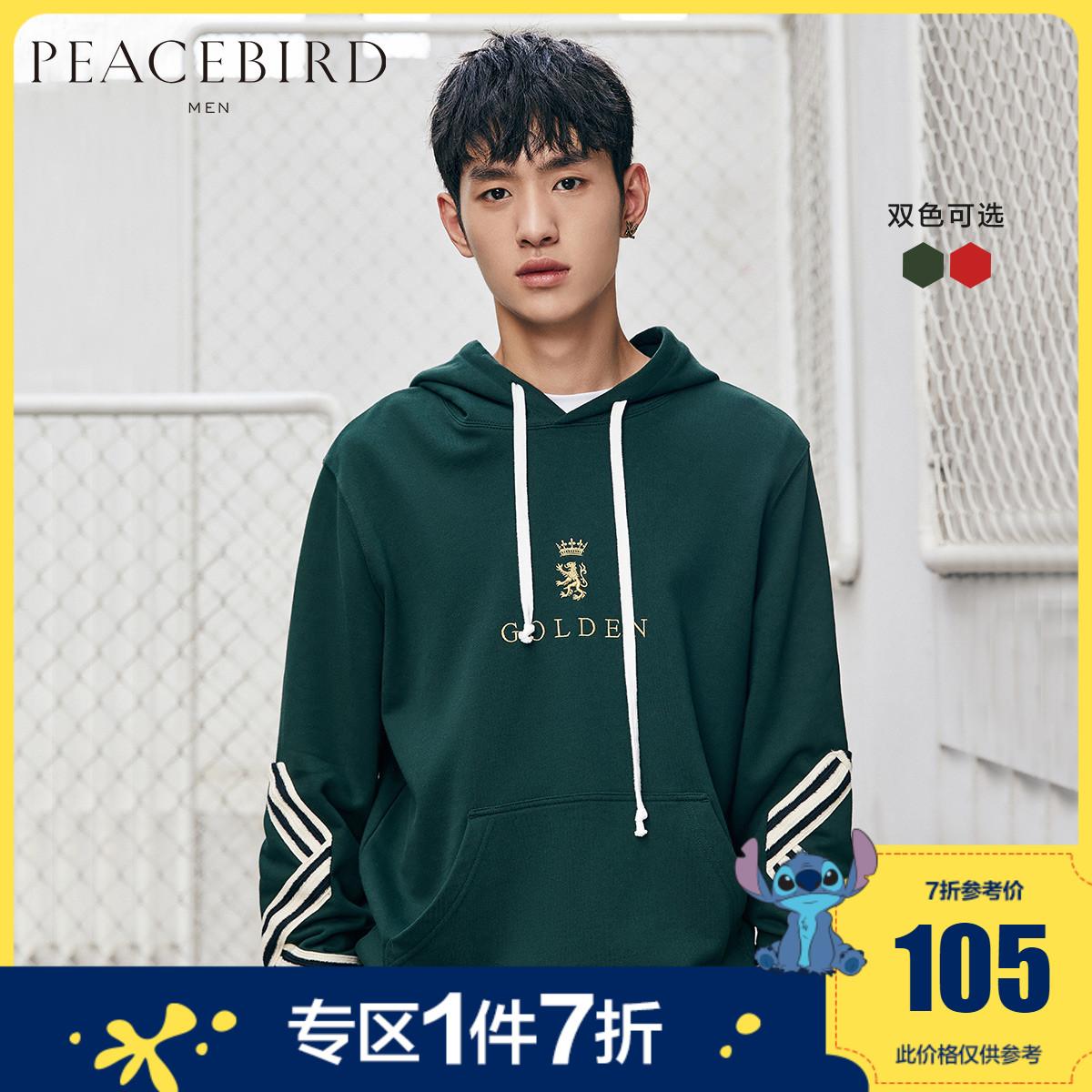 太平鸟男装 春季新品男士青年韩版绿色连帽卫衣日韩时尚潮流外套