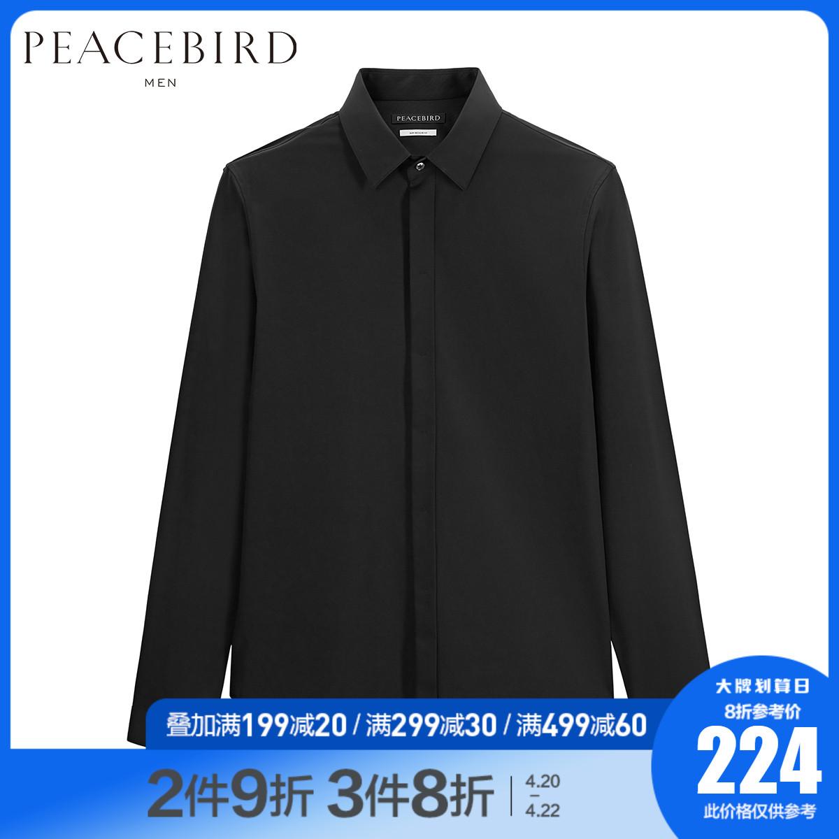 太平鸟男装 春新款黑色商务休闲衬衣多边形纽扣潮流长袖男士衬衫