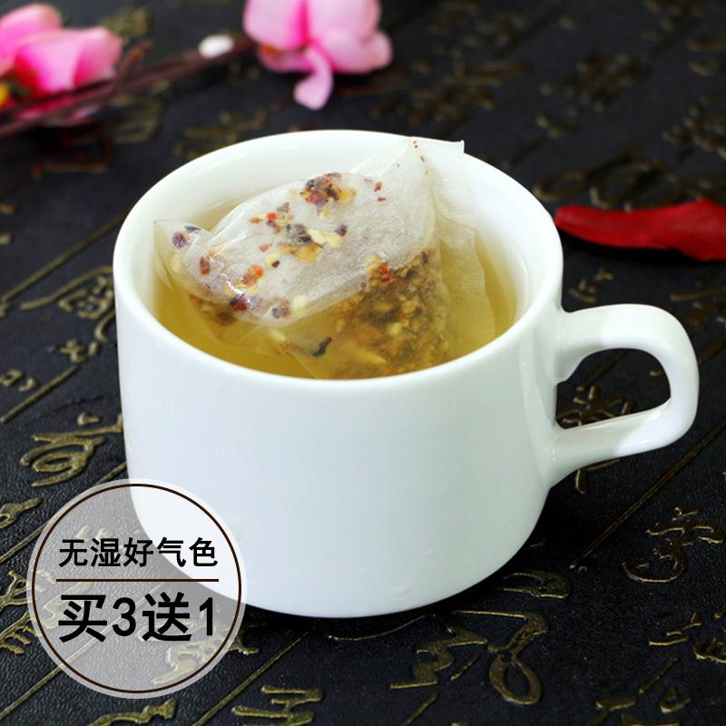 依娜红豆薏米茶红豆花茶组合枸杞红枣茶薏仁茶水果茶包湿气泡水喝