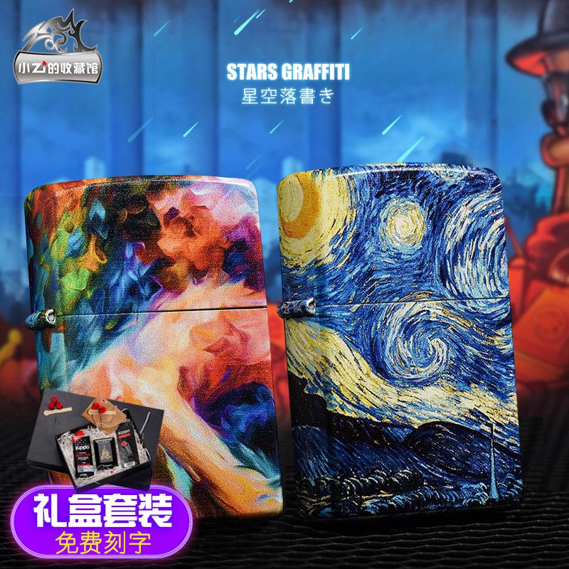 zippo打火机美国原装正版 哑漆彩印星空月夜油画涂鸦艺术个性礼品