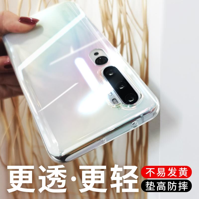 小米cc9pro手机壳个性c9pro透明硅胶软壳全包防摔尊cc9por保护套