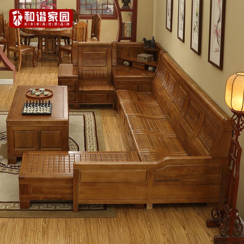 实木沙发组合香樟木沙发多功能转角储物贵妃新中式仿古客厅家具