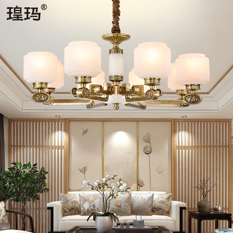 新中式全铜吊灯大气客厅吊灯餐厅简约大气卧室灯古典中国风玉石灯-瑝玛旗舰店