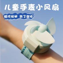 手表(小)风扇USB迷你便携ag9(小)型学生ri(小)电扇静音宝宝随身携带可充电手环手腕(小)