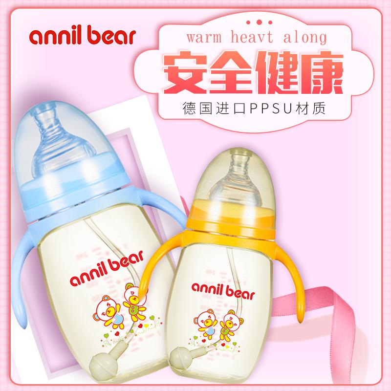 安奈小熊宝宝奶瓶ppsu耐摔新生婴儿防摔胀气宽口径硅胶喝水小奶瓶