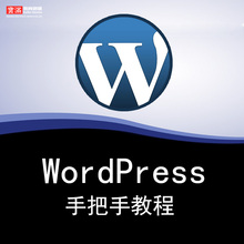 [xqqsd]wordpress视频教