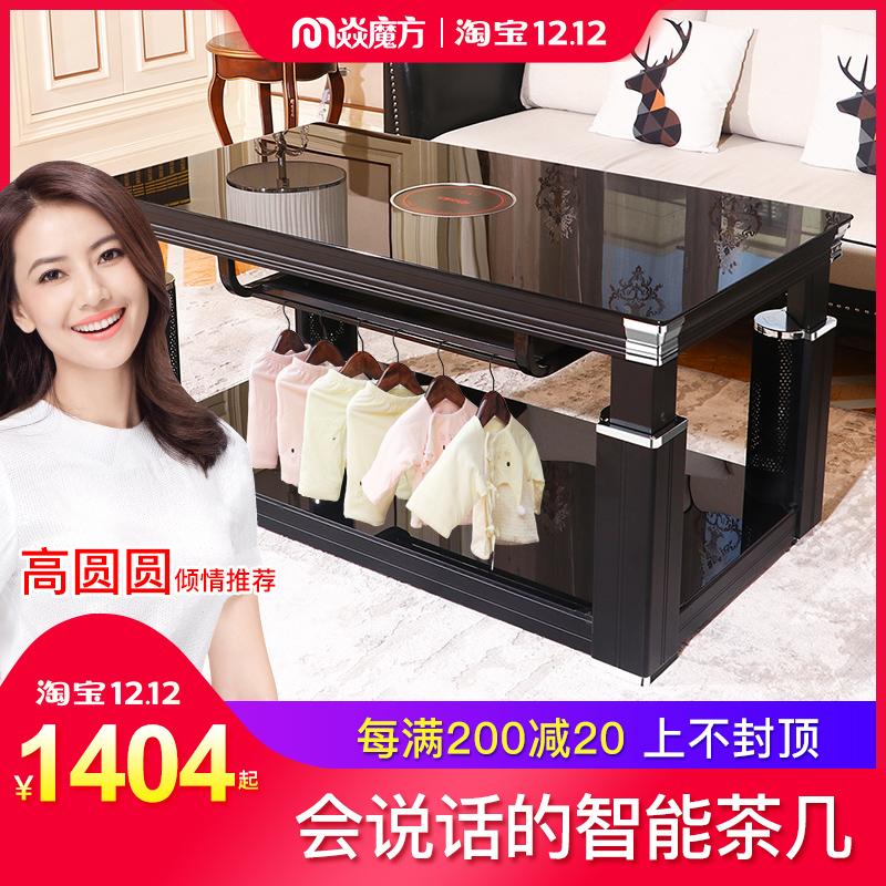 焱魔方升降电炉桌子取暖桌电暖桌烤火桌子家用长方形电烤桌电茶几图片