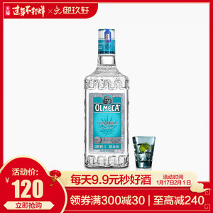 Imported Omega Omega Silver Tequila Tequila Cocktail 1000ml