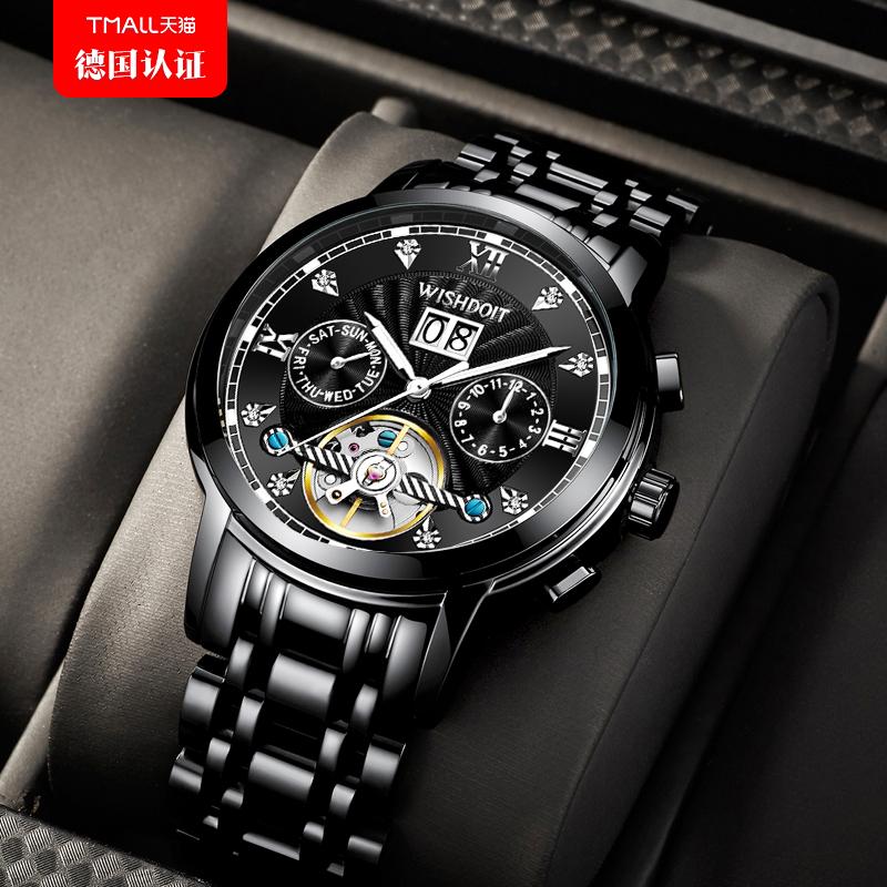 2020新款霸气男士手表全自动机械男表时尚潮流防水夜光精钢带瑞士