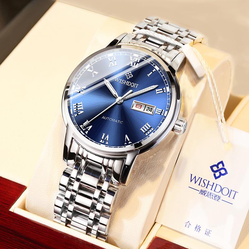 威思登2020新款名牌国产男士手表双日历全自动机械表品牌正品瑞士