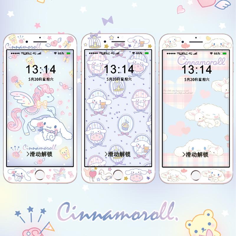 大耳狗肉桂狗iPhone8卡通防爆膜 苹果7Plus钢化膜玻璃6s全屏彩膜
