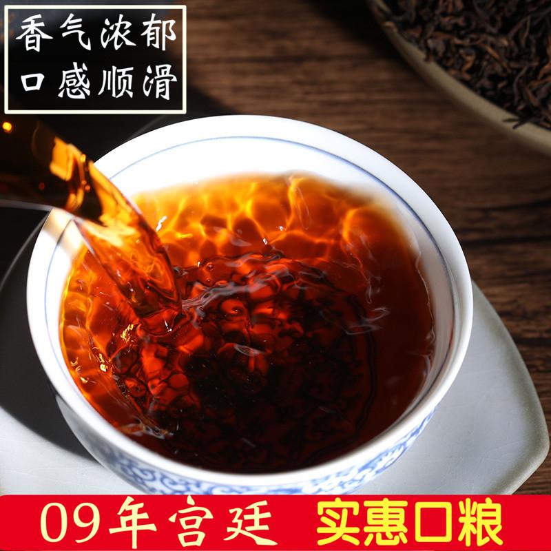 云南茶叶普洱茶熟茶宫廷散茶勐海古树料500克袋装 散装老熟茶