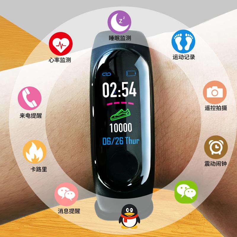 智能手表男女中小学生电子表运动手环多功能潮流简约防水儿童闹钟