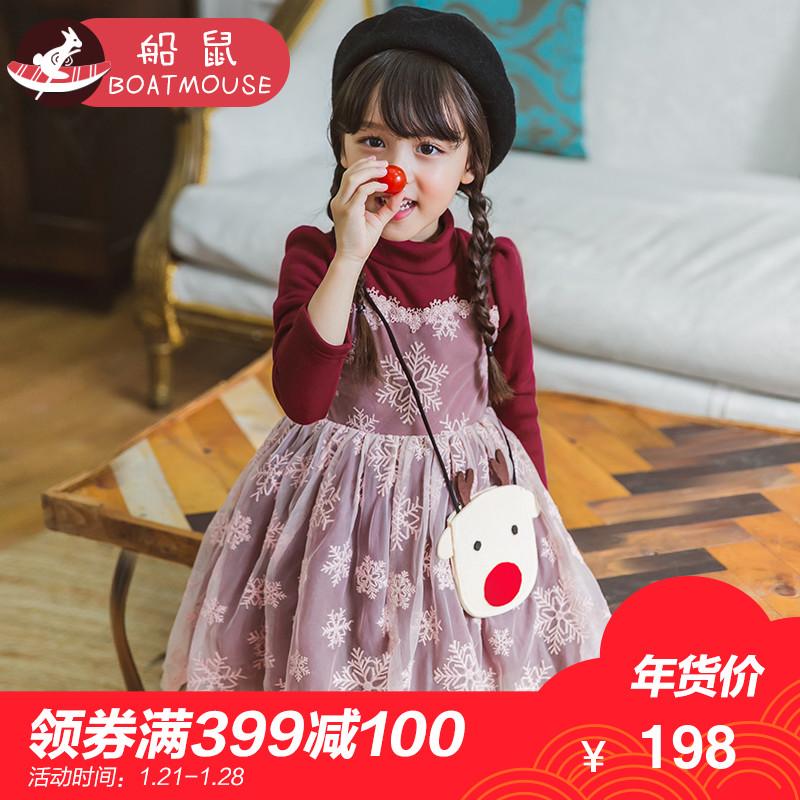 船鼠宝宝裙子加厚蕾丝洋气儿童公主裙秋冬装女童装女童加绒连衣裙