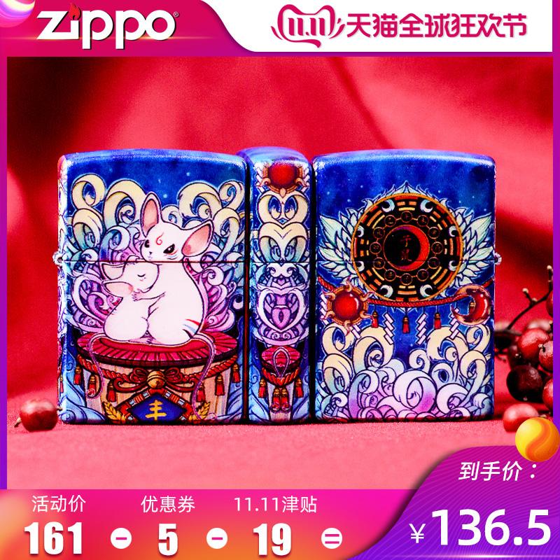 打火机zippo正版十二生肖男士彩印礼品之宝zeppo芝宝煤油火机zppo
