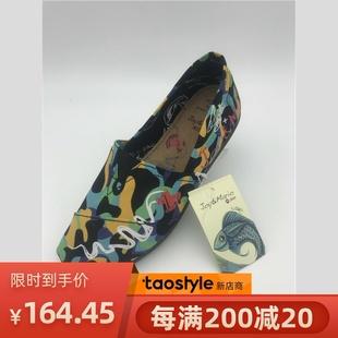 JM快乐玛丽2019年春夏新款情侣经典涂鸦帆布平底女鞋61960W