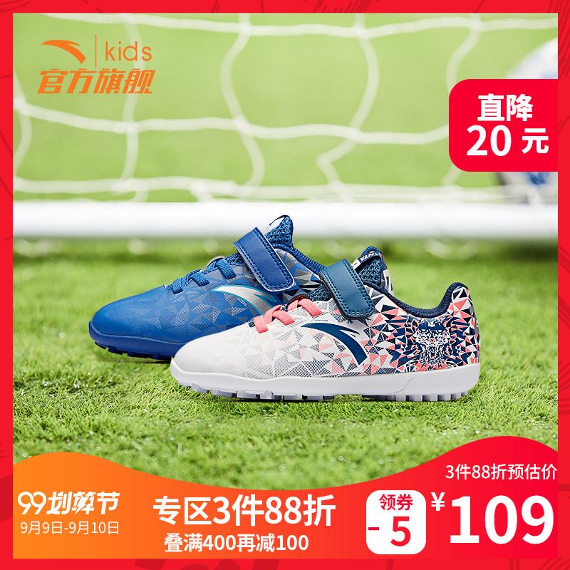 安踏儿童运动鞋 足球鞋男童鞋子2019新款夏款小童训练鞋雄狮球鞋