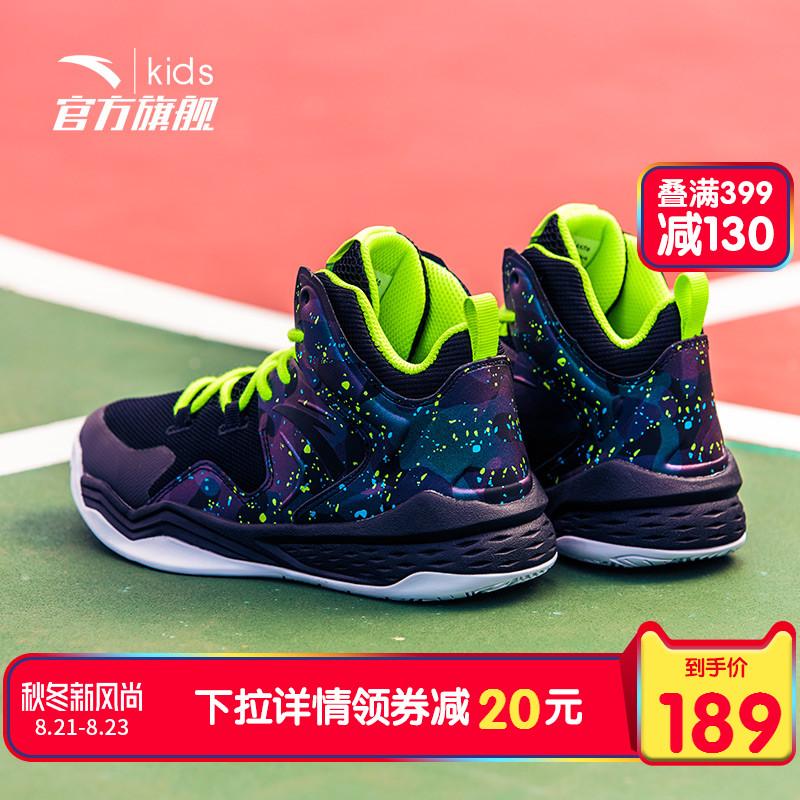 安踏儿童篮球鞋男童鞋2019夏秋季中大童小学生新款网面透气运动鞋