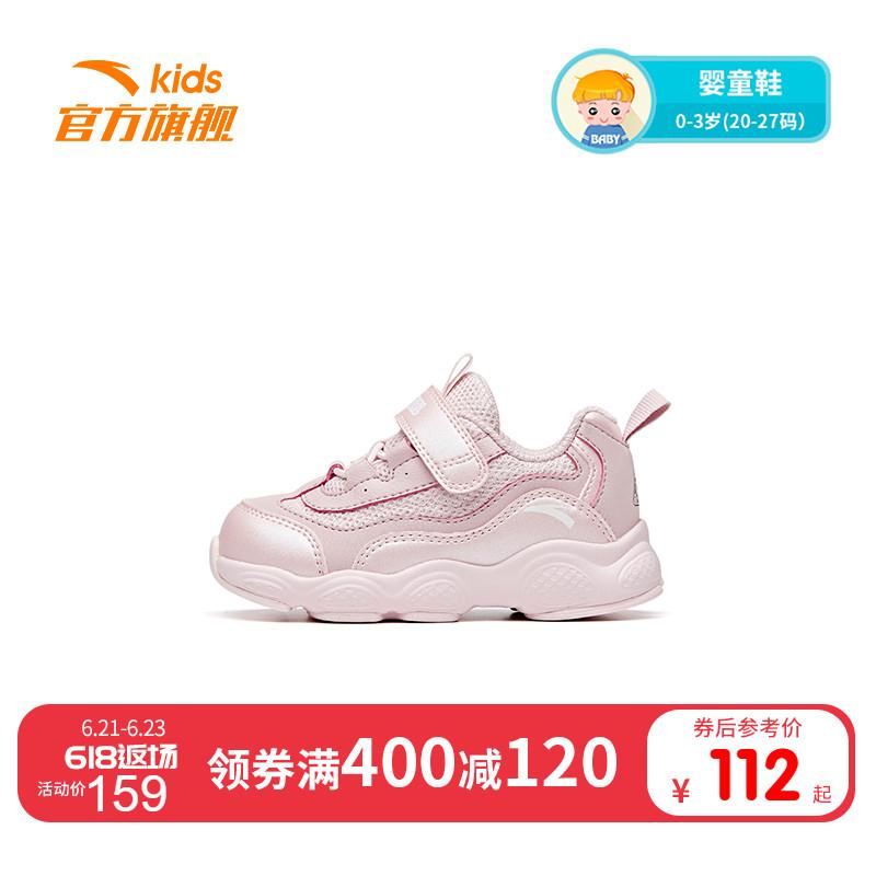安踏儿童鞋运动鞋女学步鞋2020男宝宝鞋子夏季婴小童机能鞋老爹鞋