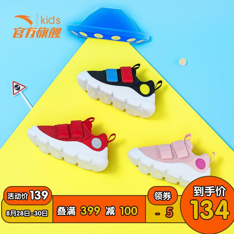 安踏儿童学步鞋2019秋季新款0-3岁宝宝学步鞋婴小童柔软机能鞋子
